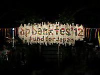 2012080408_apbankfes12_awaji_welcom