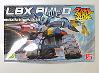 2012081201_lbx_buld_package
