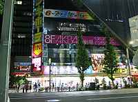 2012081708_akb48theater