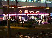 2012081710_akb48cafe