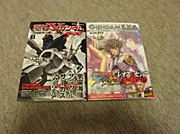 2012082301_gundam_a_new_comics