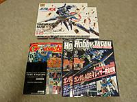 2012082701_hobbymagazine201210