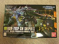 2012092101_rgm79sp_package