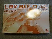 2012101402_lbx_buldryu_use_package