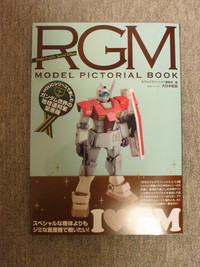 2012120601_rgm_model_pictorial_book