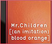 An_imitation_blood_orange