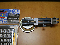 2012121901_1144_ms06d_doublebazooka