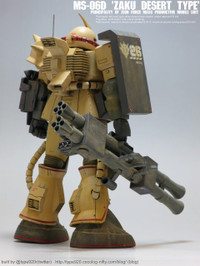 Type920r2