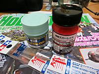 2013031602_materials