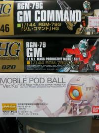 2013040501_gunpla