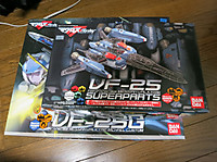 2013072601_vf25g_superpack