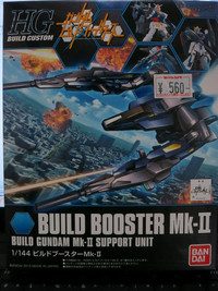 2013111401_build_booster_mk2_packag