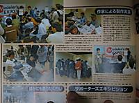 2013111502_am201312_report