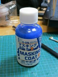 2013121103_masking_coat_r