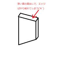 2013121807_mendashi