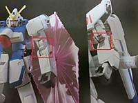 2013121904_hg_compare