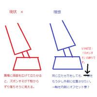 2014011503_hgbf_rx178b_leg