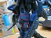 2014011803_hgbf_rx178b_guard