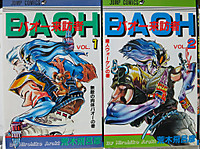 2014020701_baoh