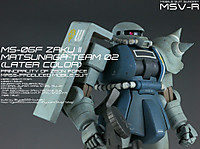 Hguc_ms06f_w2_00_rightupperbody