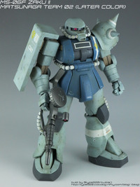 Hguc_ms06f_w2_06_rightfront