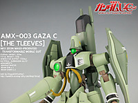 Hguc_amx003_00_leftfront_up
