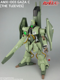Hguc_amx003_15_leftbirdview2