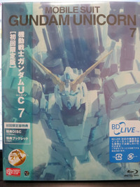 2014060502_bluray_gundam_uc_episode