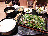 2014061502_lunch
