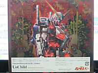 20140628_unchild