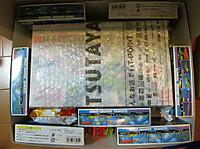 2014063012_package