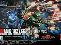 2014081601_hguc_amx102_package