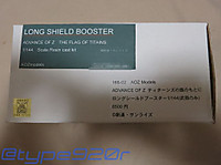 2014082801_1144_lsb_package