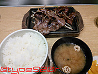 2014092003_lunch