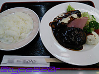 2014092500_lunch