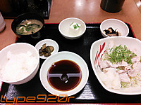2014101105_lunch