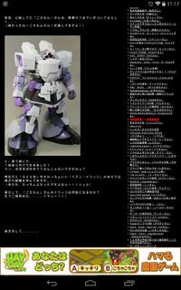 2014101401_nniisansblog