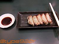 2014101604_gyoza