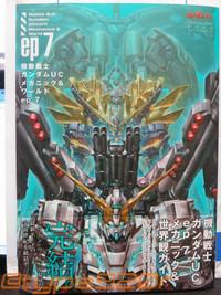 2014101701_gundam_uc_mechanics_and_