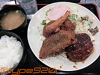 2014011800_lunch