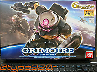 2014102601_hgring_grimoire_package