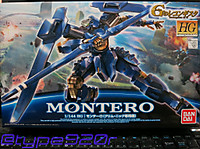 2014111003_hgring_montero_package