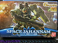2015011302_hgring_space_jahannam_pa