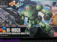 2015012204_hgbf_himock_package